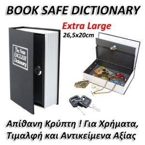biblio-xrimatokibotio