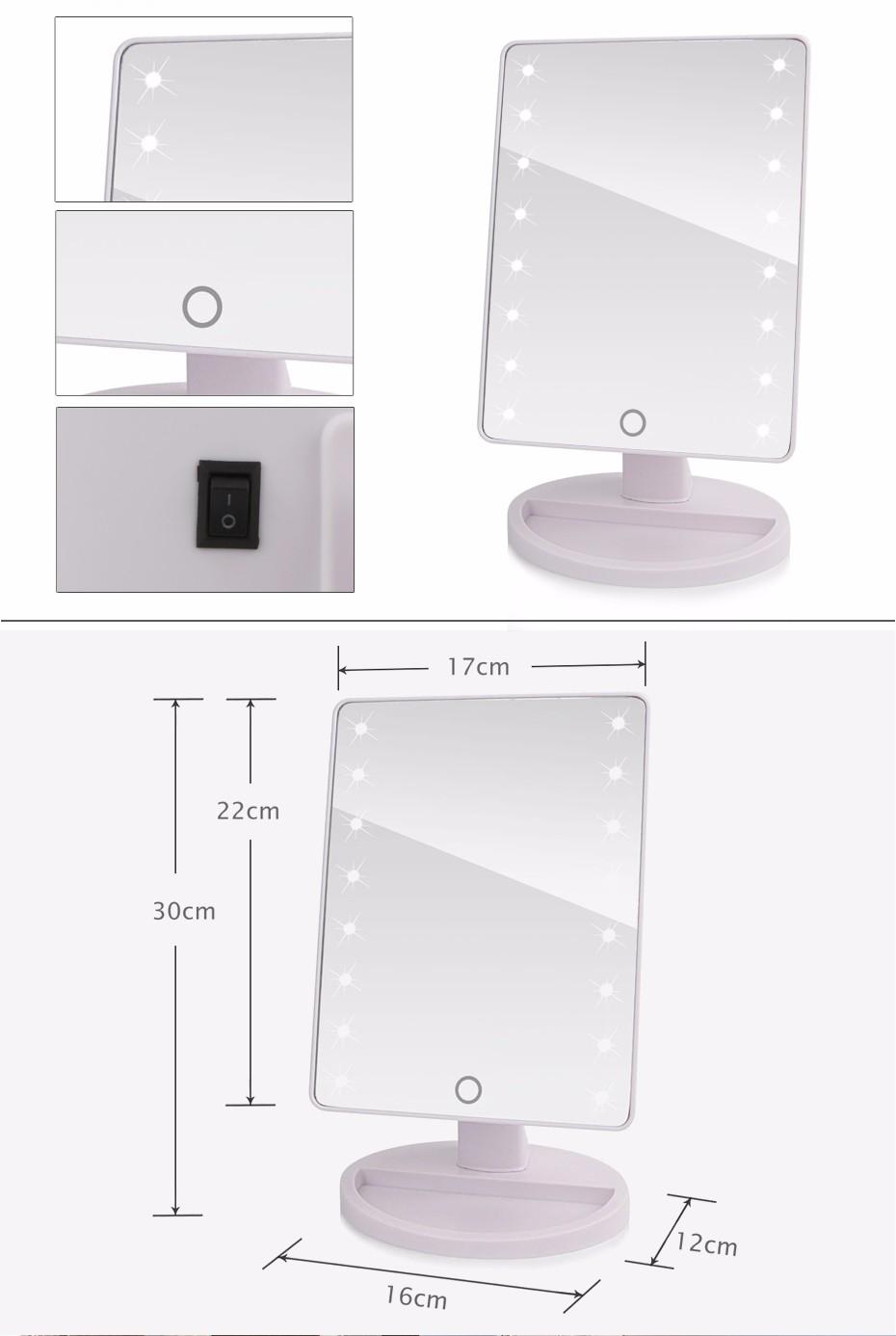Καθρέπτης Μακιγιάζ με Φωτισμό LED 2