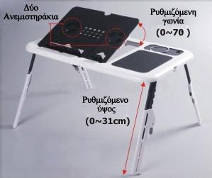 Φορητό, Aναδιπλούμενο Τραπεζάκι για Laptop με 2 Ανεμιστηράκια2
