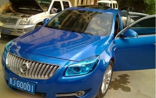 mem fan blue 2
