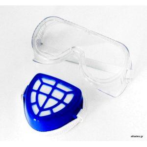 prostateftika gialia maska mitis