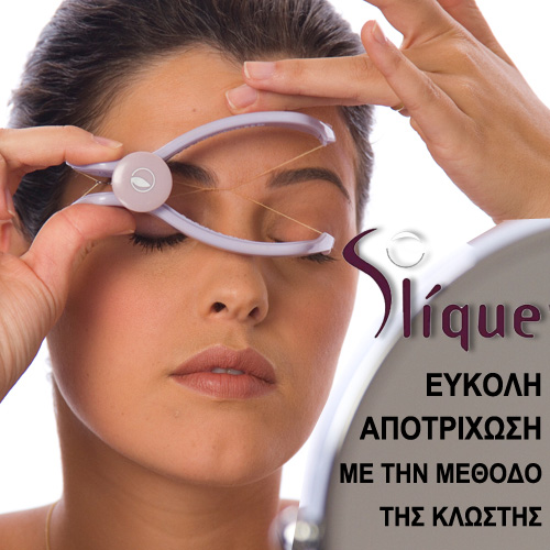 Συσκευή Αποτρίχωσης με τη Μέθοδο της Κλωστής - Slique Hair Threading ... f619ffbed52