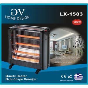 LX 1503 OEM