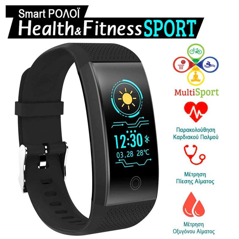 Smartwatch sport main