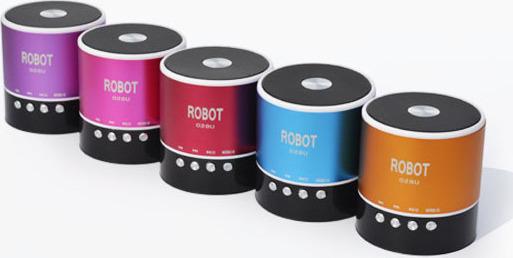robot radiofonaki main 1